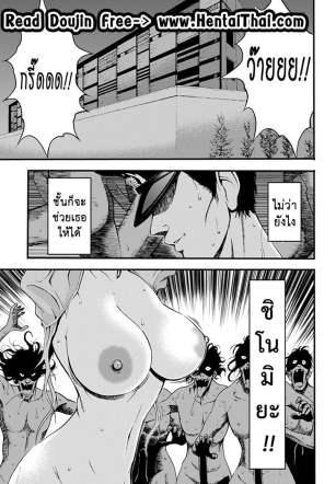 ดัดสันดานนักโทษหญิง 9 – [Nagashima Chousuke] Girls Must Die! Ch.9